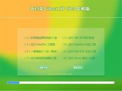 大白菜WinXP 安全装机版 2021.04