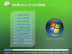 老毛桃Ghost WinXP 完美装机版 2021.04