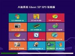 大地系统WinXP 尝鲜装机版 2021.04