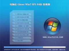 电脑店Windows7 64位 通用装机版 2021.04