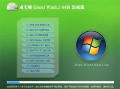 老毛桃Win8.1 修正装机版64位 2021.04