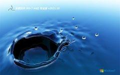 深度技术最新64位win7正式典藏版v2021.10